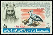 Cl: White Stork (Ciconia ciconia)(Repeat for this country)  SG 61 (1965) 275 [12/5]