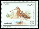 Cl: Common Snipe (Gallinago gallinago) SG 1183 (1995) 90