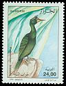 Cl: European Shag (Phalacrocorax aristotelis) SG 1265 (1998) 220