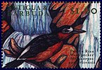 Cl: Puerto Rican Woodpecker (Melanerpes portoricensis)(Out of range and no other stamp)  SG 2980 (2000) 75