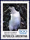 Cl: Chinstrap Penguin (Pygoscelis antarctica)(I do not have this stamp)  SG 1687b (1980) 100 [8/12]