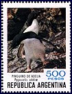 Cl: Adelie Penguin (Pygoscelis adeliae)(I do not have this stamp)  SG 1687c (1980) 100 [8/12]