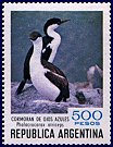 Cl: Imperial Shag (Phalacrocorax atriceps)(Repeat for this country) (I do not have this stamp)  SG 1687l (1980) 100 [8/12]
