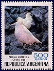 Cl: Snowy Sheathbill (Chionis alba)(I do not have this stamp)  SG 1687n (1980) 100 [8/12]
