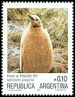 Cl: King Penguin (Aptenodytes patagonicus) <<Pinguino rey>> (Repeat for this country)  SG 1985 (1986) 150