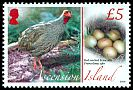 Cl: Red-necked Francolin (Francolinus afer)(Repeat for this country) (I do not have this stamp)  SG 998 (2008) 1500 [8/16]