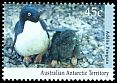 Cl: Adelie Penguin (Pygoscelis adeliae)(Repeat for this country)  SG 90 (1992) 75