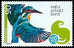 Cl: Common Kingfisher (Alcedo atthis)(Repeat for this country)  SG 3228 (2013) 375 [11/7]