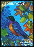 Cl: Hildebrandt's Starling (Lamprotornis hildebrandti)(Out of range and no other stamp)  SG 1155e (2018)  [11/55]