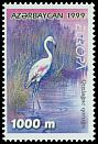 Cl: Greater Flamingo (Phoenicopterus roseus) <<Qizilagac qorugu>>  SG 454 (1999) 120