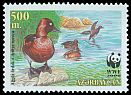 Cl: Ferruginous Pochard (Aythya nyroca)(Repeat for this country)  SG 482 (2000) 70