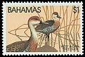 Cl: West Indian Whistling-Duck (Dendrocygna arborea) SG 592 (1981) 400