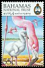 Cl: Roseate Spoonbill (Platalea ajaja)(Repeat for this country)  SG 1163 (1999) 150