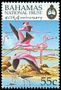 Cl: Black-necked Stilt (Himantopus mexicanus)(Repeat for this country)  SG 1167 (1999) 150
