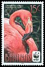 Cl: Caribbean Flamingo (Phoenicopterus ruber)(Repeat for this country) (I do not have this stamp)  SG 1616 (2012)  [7/49]