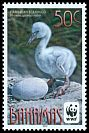 Cl: Caribbean Flamingo (Phoenicopterus ruber)(Repeat for this country) (I do not have this stamp)  SG 1617 (2012)  [7/49]
