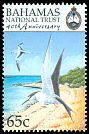 Cl: White-tailed Tropicbird (Phaethon lepturus)(Repeat for this country)  SG 1198 (1999) 175