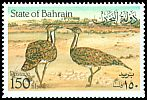 Cl: Macqueen's Bustard (Chlamydotis macqueenii)(Repeat for this country)  SG 384 (1990) 150
