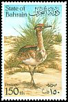 Cl: Macqueen's Bustard (Chlamydotis macqueenii)(Repeat for this country)  SG 387 (1990) 150