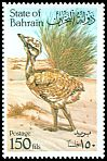Cl: Macqueen's Bustard (Chlamydotis macqueenii)(Repeat for this country)  SG 390 (1990) 150