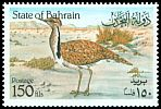 Cl: Macqueen's Bustard (Chlamydotis macqueenii)(Repeat for this country)  SG 391 (1990) 150