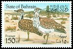 Cl: Macqueen's Bustard (Chlamydotis macqueenii)(Repeat for this country)  SG 394 (1990) 150