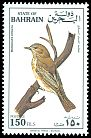 Cl: Spotted Flycatcher (Muscicapa striata) SG 439 (1992) 120