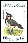 Cl: Northern Lapwing (Vanellus vanellus) SG 477 (1993) 160