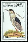 Cl: Black-crowned Night-Heron (Nycticorax nycticorax) SG 479 (1993) 160