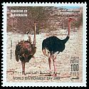 Cl: Ostrich (Struthio camelus)(Out of range)  SG 747 (2003) 75