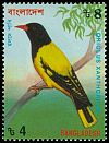 Cl: Black-hooded Oriole (Oriolus xanthornus) SG 512 (1994) 40