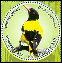 Cl: Black-hooded Oriole (Oriolus xanthornus)(Repeat for this country)  SG 1182 (2016)  [10/16]