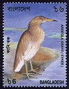 Cl: Indian Pond-Heron (Ardeola grayii) SG 770 (2000) 160 [1/7]