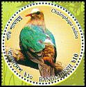 Cl: Emerald Dove (Chalcophaps indica) SG 1180 (2016)  [10/16]