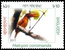 Cl: Ruddy Kingfisher (Halcyon coromanda) SG 1076 (2011)  [10/28]