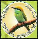 Cl: Green Bee-eater (Merops orientalis) SG 1177 (2016)  [10/16]