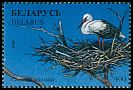 Cl: White Stork (Ciconia ciconia)(Repeat for this country)  SG 200 (1996) 110