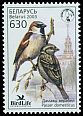 Cl: House Sparrow (Passer domesticus) SG 541 (2003) 170