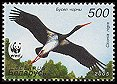 Cl: Black Stork (Ciconia nigra)(Repeat for this country)  SG 631 (2005) 100 [3/52]