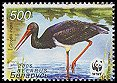 Cl: Black Stork (Ciconia nigra)(Repeat for this country)  SG 630 (2005) 100 [3/52]
