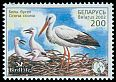 Cl: White Stork (Ciconia ciconia) SG 527a (2002) 140