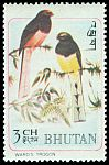 Cl: Ward's Trogon (Harpactes wardi) SG 188 (1968) 10
