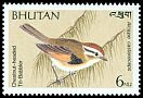 Cl: Rufous-winged Fulvetta (Alcippe castaneceps) SG 818 (1992) 100