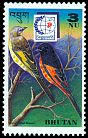 Cl: Long-tailed Minivet (Pericrocotus ethologus) SG 1074 (1995) 15