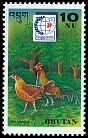 Cl: Red Junglefowl (Gallus gallus) SG 1075 (1995) 60