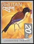 1999 stamp from Bhutan with a 'Laughing Thrush'