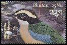 Cl: Indian Pitta (Pitta brachyura) SG 1731b6 (2002)  [5/59]