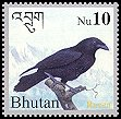 Cl: Common Raven (Corvus corax) SG 1766a (2006)  [5/29]