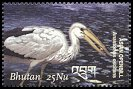 Cl: Asian Openbill (Anastomus oscitans)(Out of range)  SG 1731b3 (2002)  [5/59]