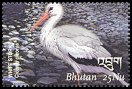 Cl: White Stork (Ciconia ciconia)(Out of range)  SG 1731b4 (2002)  [5/59]